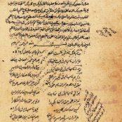 دانلود رایگان  pdf کتاب نسخه کامل کشکول ابوالحسن نقشبندی